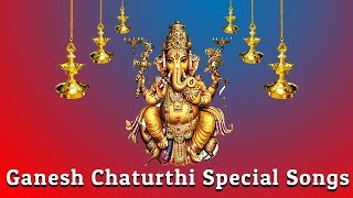 Om Namo Ganapathi - Ganesh Chaturthi Special Songs 2018 | Ganesh Songs | Bhakthi Songs