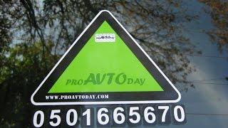 Видеоинструкция Как клеить наклейку proAVTOday