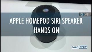 Apple HomePod Speaker First Look - Siri-powered Speaker