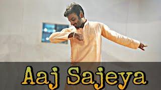 Aaj Sajeya Dance Cover | Alaya F - Goldie Sohel | Trending Wedding Song 2021 | Dev Choreography