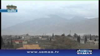 Pakistan Ka Mausam - News Package - 02 March 2016