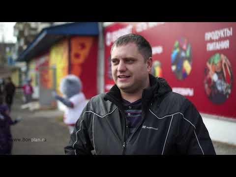 Представитель «BENEFIT» в Усть-Илимске рассказывает об открытии магазина!