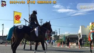 【なみえチャンネル第185回】標葉郷野馬追祭スペシャル 第2弾