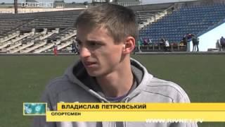 У Рівному стартували Всеукраїнські змагання з легкої атлетики