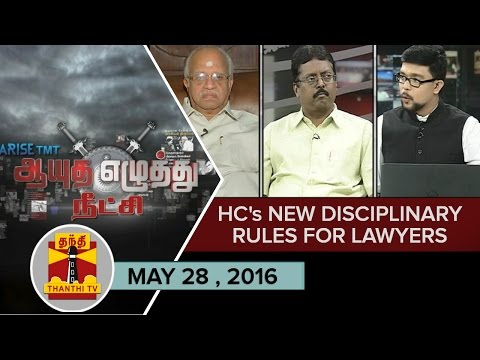 (28/05/2016) Ayutha Ezhuthu Neetchi : Debate on HC's New Disciplinary Rules for Lawyers