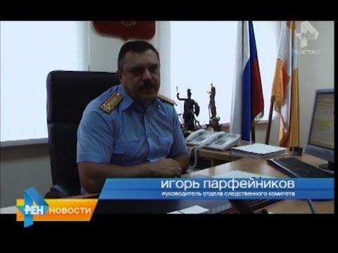 БЕСПРЕДЕЛ СЛЕДСТВЕННОГО КОМИТЕТА г. НЕВИННОМЫССКА