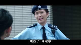 【恭喜八婆】正式預告 2月27日(周三) 急CALL動員