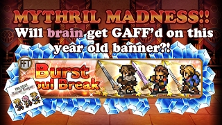 FFRK - Mythril Madness 125 - x11 Draw on A Sword for Peace Banner 2 (brain)