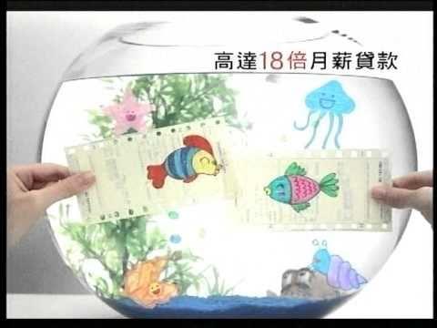 dbs-貸易清-私人貸款-廣告-2