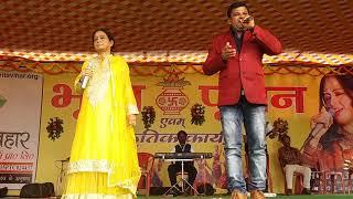 Kabhi bandhan jura liya | sapna awasthi | #sapna awasthi | sapna awasthi live | #kabhi bandhan