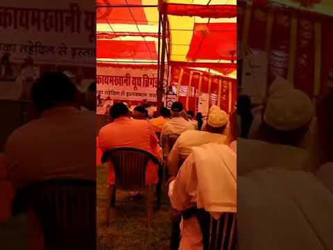 Kkyb rajasthan ka kayamkhani gourav sainik samman samaroh laxmangarh sikar 13/05/2018