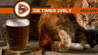 GS Times [DAILY]. Пивной принтер