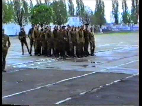 Гсвг 249 мсп 1987-1989