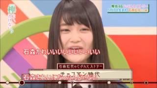 石森虹花は地下アイドル出身!チョコマン時代の画像を公開! https://go...