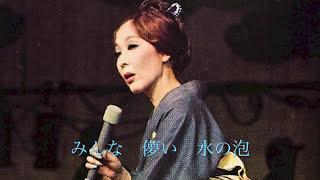 1973年 日生劇場 ロングリサイタル.