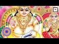 தீபாவளி நாளில் எந்த கடவுளை வழிப்பட்டால் செல்வம் பெருகும் | Pugaz Media |