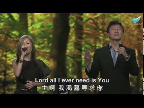 Jesus I'm In Love With You (我要愛慕你 / 慕い求めます) @CHC // Sun Ho