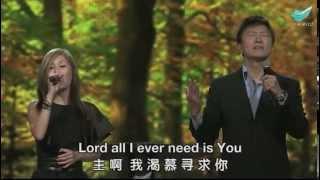 "City harvest church on 25 october 2015 ""jesus i'm in love with you"" (我要愛慕你 / 慕い求めます) song leader: sun ho author: takafumi nagasawa (長沢崇史) jesus, i'm ..."