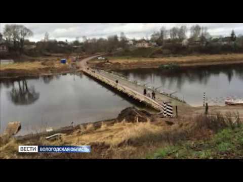 Понтонная переправа через реку Луза в Великоустюгском районе закрыта
