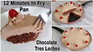 Chocolate Tres Leches Cake In 12 Mins In Fry Pan Without Egg,Oven,Butterसपर मइसट जस कक