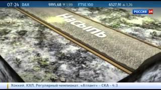 Дороги России. Якутск Верхневилюйск. Дорога в зоне вечной мерзлоты.