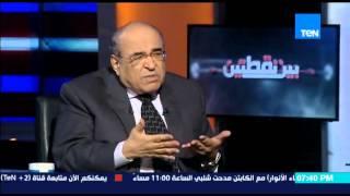بين نقطتين - مصطفى الفقي | لا يجب ان نخون الشيعة لانه امر غريب ويطمع الغرب فينا