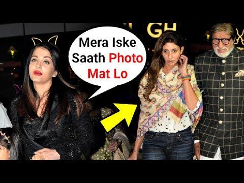 Aishwarya Rai And Shweta Nanda Cold War Continues At Abhishek Bachchan Birthday Mp3