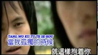 Cen Yen   Tang Wo Ku Tu Te Se Hou Hai Ke Yi Phau Ce Ni
