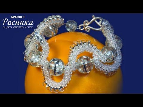 """Квадратный жгут с бусинами - Браслет  """"Росинка"""" 💧DropsTutorial: Bracelet """"Dewdrop"""". Square Harness."""