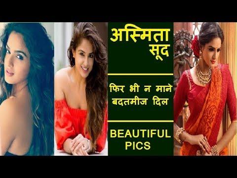 Phir Bhi Na Maane...Badtameez Dil Actor ★★ ASMITA SOOD CUTE PICS ★★ MUST WATCH ✔✔