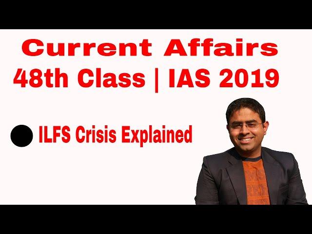 ILFS crises explained  | 48th class | IAS 2019