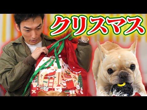 何が入ってる!?くるみちゃんにクリスマスプレゼント!