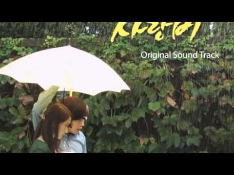 Love Rain OST - Jang Kuen Suk