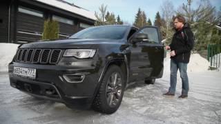 Наши тесты плюс. Вып.49. Jeep Grand Cherokee 75