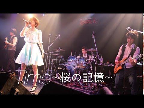 梨奈(garden#00)/Time〜桜の記憶〜