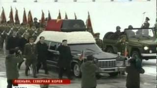 Pohorony Kim Chen Ira