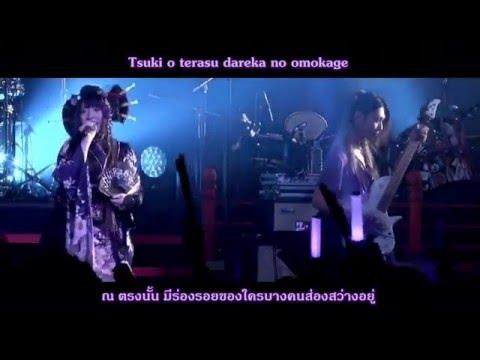 Wagakki Band-Hoshizukiyo