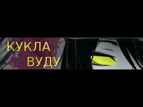 Underfell RUS : Злой САНС (Часть 9) (Undertale comix dub)из YouTube · С высокой четкостью · Длительность: 7 мин50 с  · Просмотры: более 238.000 · отправлено: 28-7-2016 · кем отправлено: Чай TV