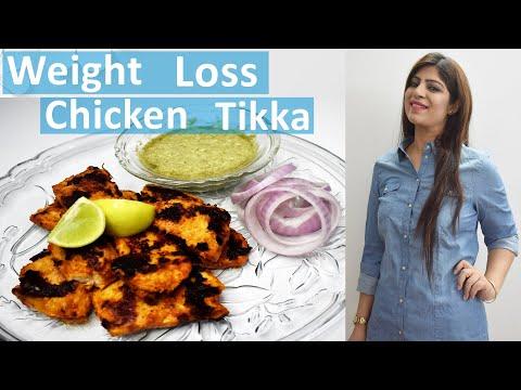 chicken-tikka-for-weight-loss-|-weight-loss-chicken-recipe-|chicken-recipe-|oil-free-chicken|protein