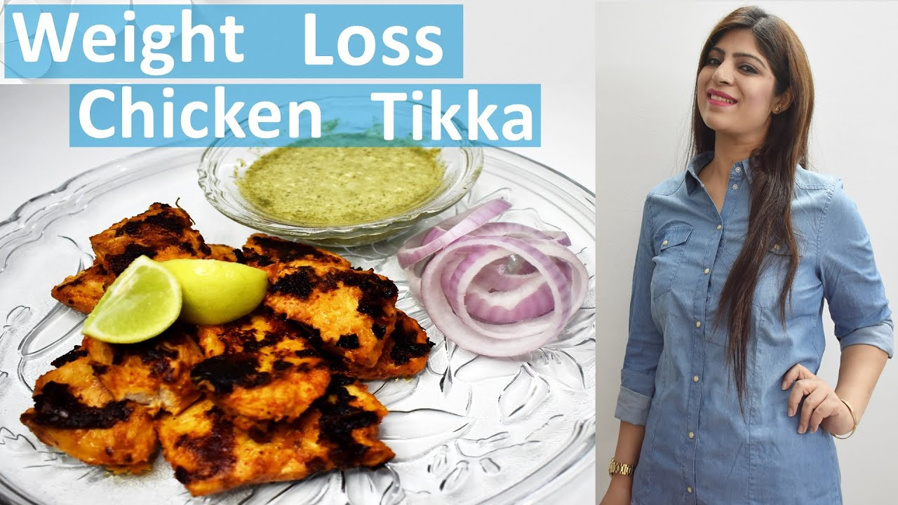 Chicken Tikka For Weight Loss | Weight Loss Chicken Recipe |Chicken Recipe |Oil Free Chicken|Protein
