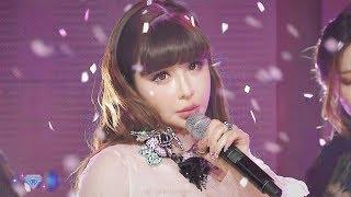 Park Bom(박봄) - Spring(봄) [Stage mix/교차편집] MP3