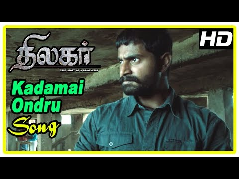 Thumbnail: Thilagar Movie Scenes | Kadamai Ondru song | Dhruvva vows to kill Kishore's murderer | Anumol