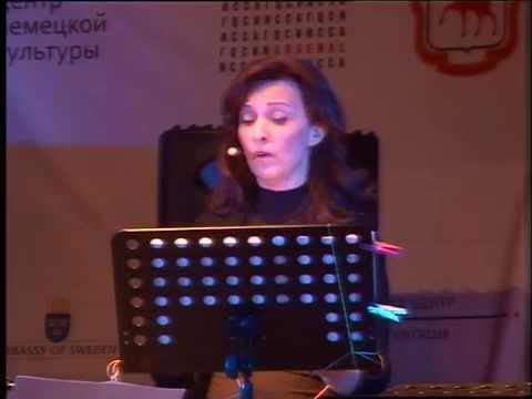 ГАМ-ансамбль (Москва) / Abbitte