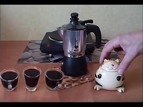 progema juno pod espresso machine