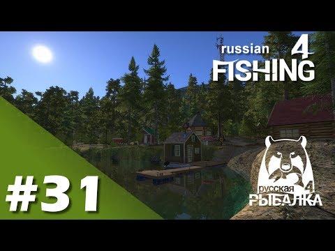 Russian Fishing 4 PL - #31 - Kuori Lake - nowa aktualizacja i mini konkurs :)