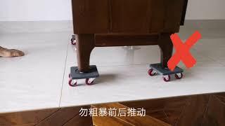 만능지렛대 무거운 가구 이삿짐 침대 냉장고 옮기기