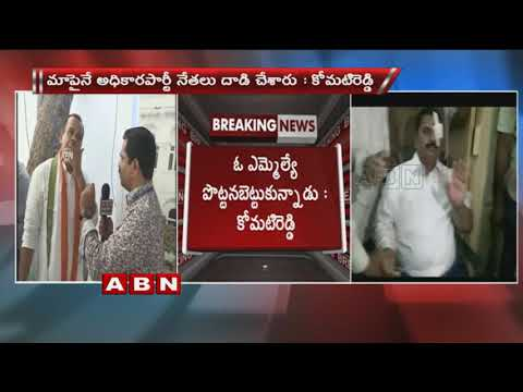 Congress MLA Komatireddy Venkat Reddy Throws Headphone, TS Council Chairman Hospitalized | ABN