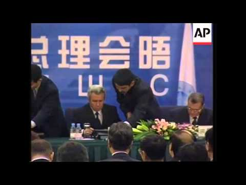 Shanghai Six summit opens in Beijing