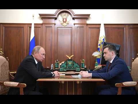Видео встречи Владимира Путина с главой Ивановской области Станиславом Воскресенским