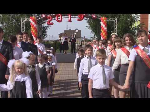 "Последний звонок - 2019 года. ""Школа Сколково-Тамбов"""